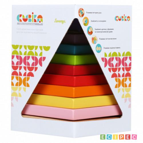 CUBIKA Drvena Piramida (9 elemenata)