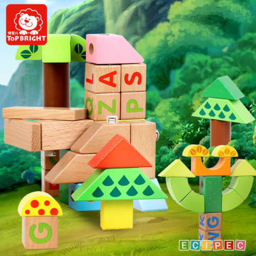 Kocke blokovi Životinje (80 djelova)